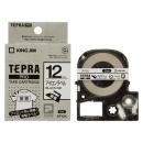 キングジム テプラテープ アイロンラベル SF12K