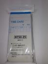 タイムカード50‐25