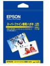 エプソン ハガキ MJSP5