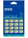 エプソン インクジェット用紙 MJHSP5