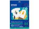 エプソン インクジェット用紙