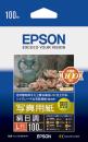 エプソン 写真用紙KL100MSHR