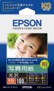 エプソン 写真用紙KKG100PSKR