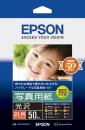 エプソン 用紙 K2L50PSKR