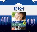 エプソン 用紙 KL400PSKR