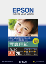 エプソン 写真用紙KA320PSKR