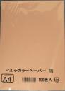 ダイオーマルチカラー 桃 A4 100P