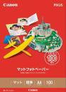 キヤノン インクジェット用紙 MP−101A4100