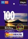 インクジェットプリンタ用写真光沢紙 L判 100枚