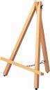 木製イーゼル Sサイズ ナチュラル木目