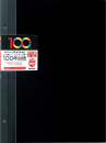 100年台紙 フリー替台紙 A4サイズ ブラック