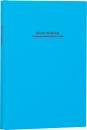 100年台紙フリーアルバム B5サイズ ブルー