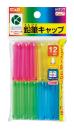 鉛筆キャップKD001