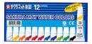 サクラ マット水彩ラミネ−トチユ−ブ 12色