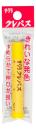サクラ クレパス単色 黄色