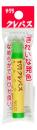 サクラ クレパス単色 黄緑