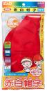 紅白帽子 (頭回り55cm〜60cm対応)