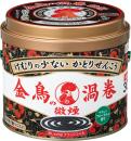 金鳥の渦巻 微煙      30巻(缶)