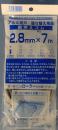網押えゴム 2.8X7 グレー