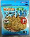 無添加・減塩ソフト鱈 30g