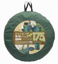 SG ジャンピング集草バッグ 175L
