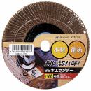 イチグチ BS木工サンダー 100