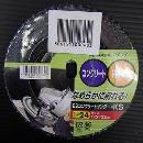 イチグチ コンクリートサンダー 125mm