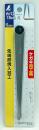 シンワ 片パス        15 A