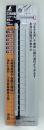 シンワサンカクカイテンスケ−ル 150CM