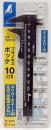 シンワ プラノギス ポッケ 10cm