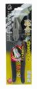 スムースローテーションペンチ SR−175P