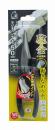 スムースローテーションペンチ SR−150R