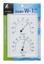 温湿度計 W−1 角型 ホワイト