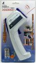 シンワ 放射温度計B レーザーポイント機能付