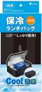 1段用保冷ランチバック 保冷剤付