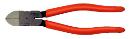 電工VAニッパ ストレート刃 200mm