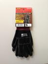 作業用手袋 No.553 フィールドタッチ Sサイズ