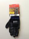 作業用手袋 No.553 フィールドタッチ Mサイズ