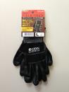 作業用手袋 No.553 フィールドタッチ(S・M・L)