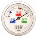 冷蔵庫用温度計 AP−61