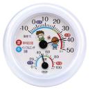 温湿度計 熱中症・インフルTR−103W