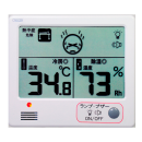 デジタル温湿度計 熱中症目安CR−1200W