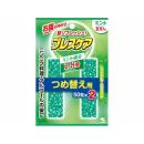 ブレスケア ミント つめ替用 50粒×2袋