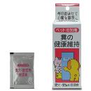 ペットの知恵 整腸食 1gX10包