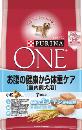 ピュリナワン 7歳以上 室内飼犬用 お腹の健康から 体重ケア 小粒 チキン 2.1kg