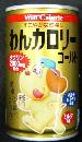 わんカロリー ゴールド ミルク風味 160g