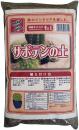サボテン多肉植物の土 1L