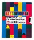 クーピーペンシル12色ソフトケース入