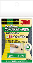 3M サンドブラスター 研磨スポンジ 荒目36