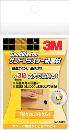 3M サンドブラスター 研磨スポンジ 細目180